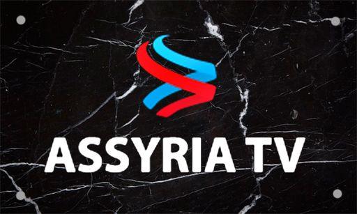 Assyria TV logo op marmer